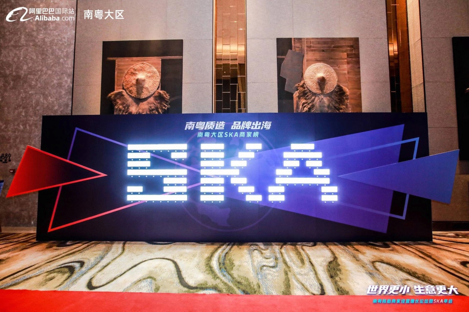 news-Two Eight-Haoxin Two Eight Ceramics was listed on the Nasdaq screen in Times Square, New York-i