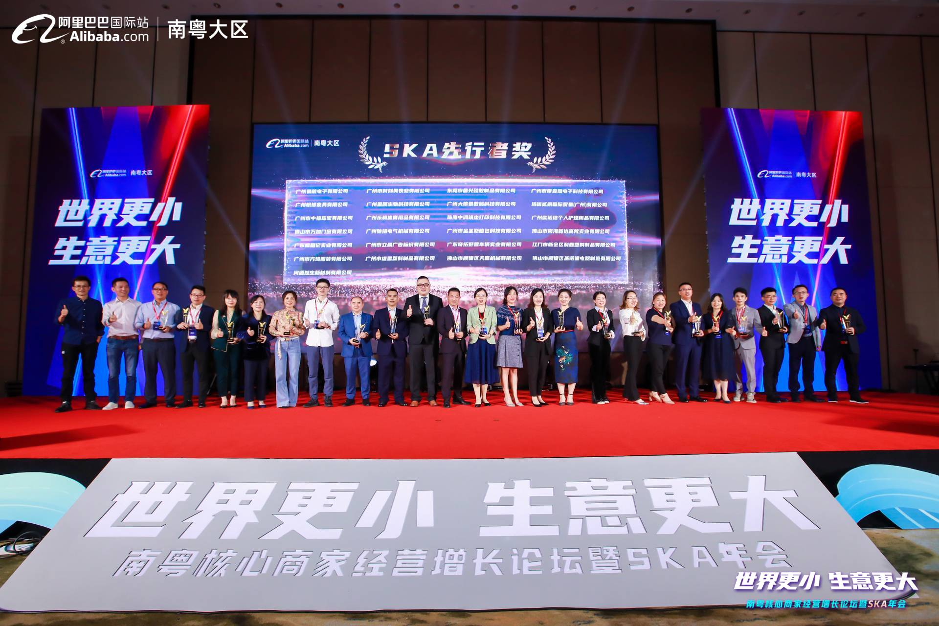 news-Two Eight-Haoxin Two Eight Ceramics was listed on the Nasdaq screen in Times Square, New York-i-1