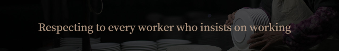 news-Respecting to every worker who insists on working-Two Eight-img