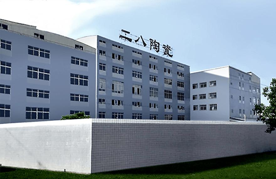 Ceramic Tableware Factory:Two Eight Ceramics