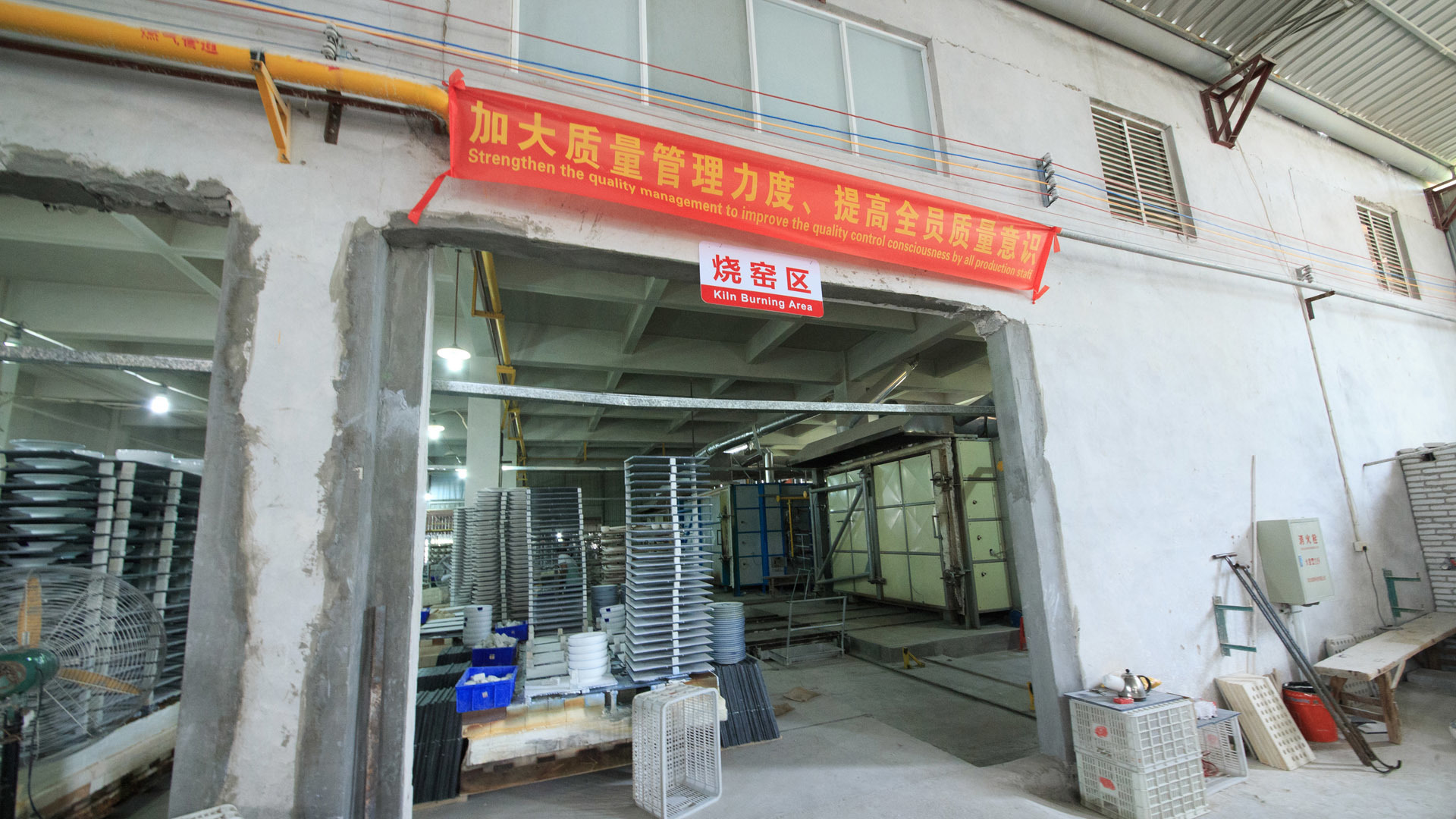 Two Eight Ceramics Factory - Ceramic Tableware Kiln Burning Area