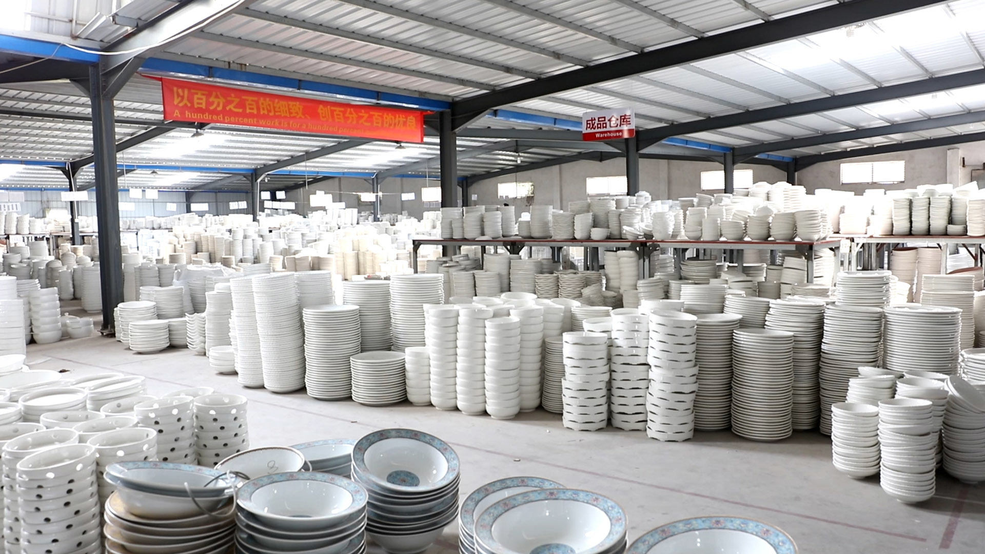Two eight ceramics factory - finished goods warehouse